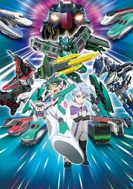 Shinkansen Henkei Robo Shinkalion Z the Animation