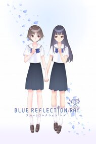 Blue Reflection Ray